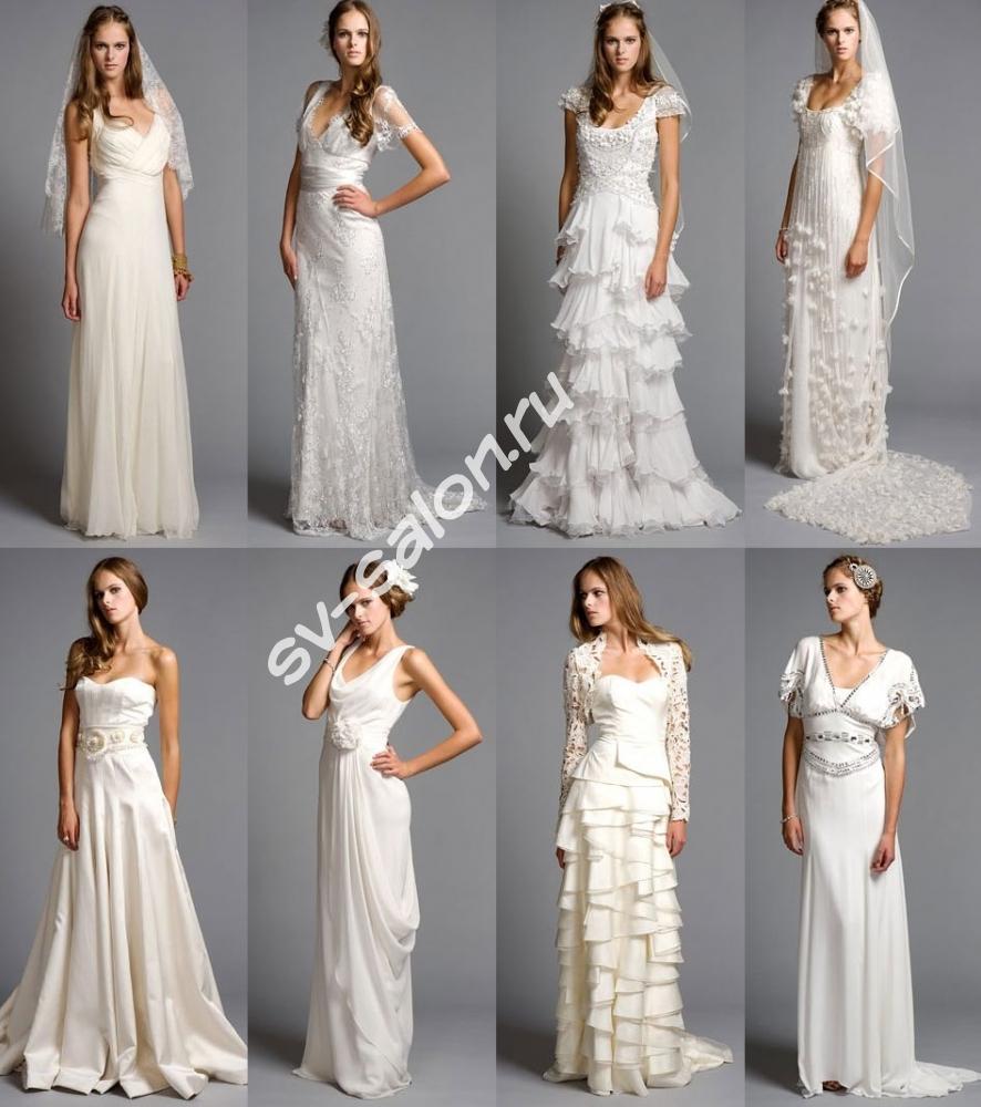 Виды юбок у свадебного платья